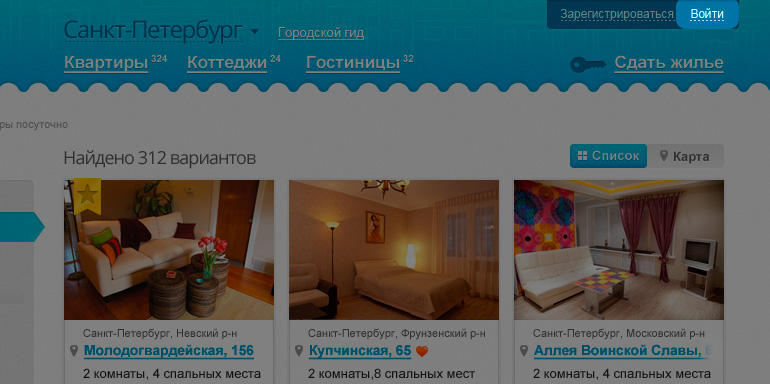 Edutatarru  Электронное образование в Республике Татарстан