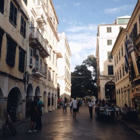 греческие улицы спити ру