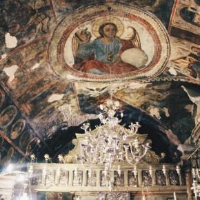 церковь греция спити ру