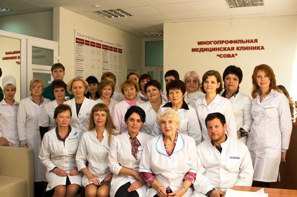 См клиника детский гинеколог морозова