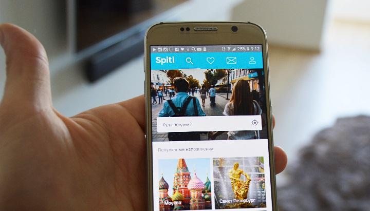 Мобильное приложение Спити.ру