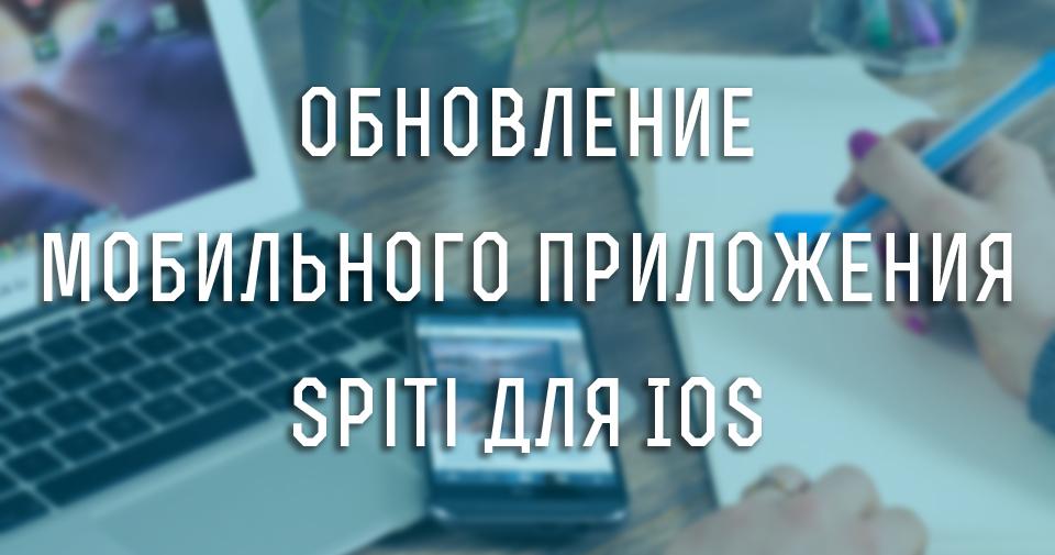 office-620817_960_720